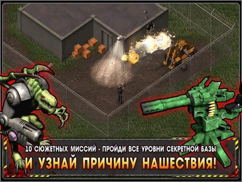 Скачать Alien Shooter - Начало