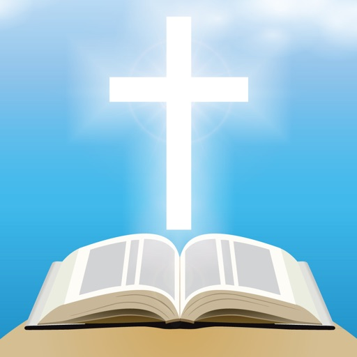 Fill in the Blank Bible Verses - The Third Book of Moses Called Leviticus