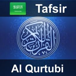 Quran and Tafseer Al Qurtubi Aya by Aya in Arabic