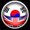 English Korean Dictionary - Red Leaf