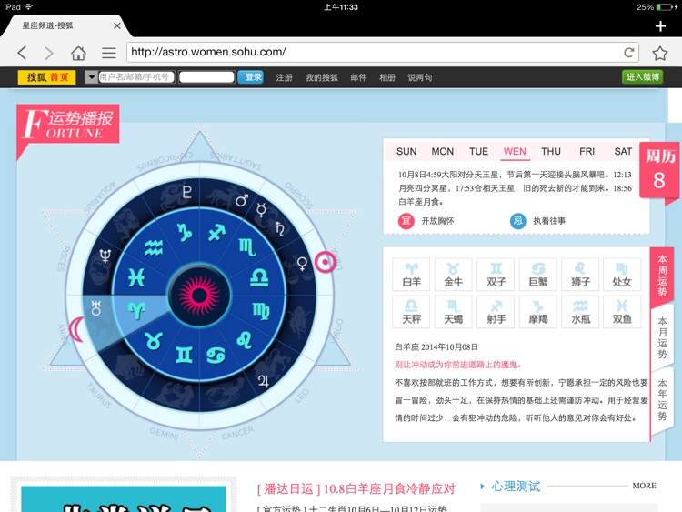 网址导航HD-安全快捷搜索浏览器 screenshot-4