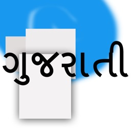 Gujarati Keyboard for iOS 8 & iOS 7