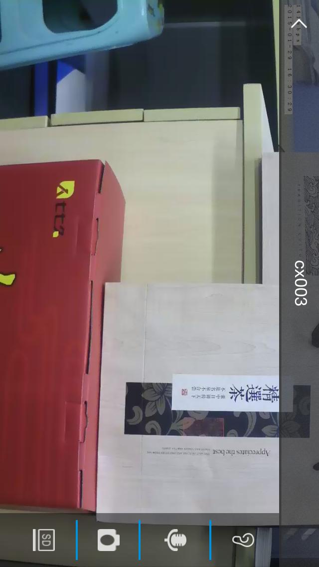 通臻宝宝 screenshot two