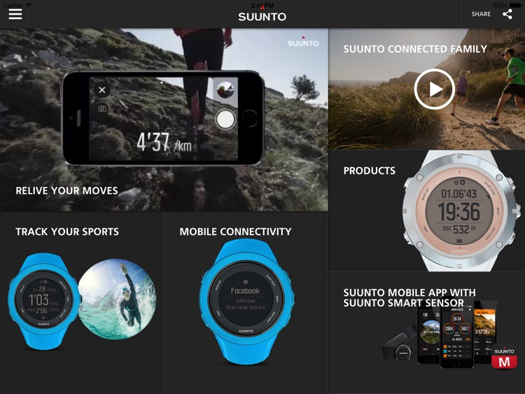 Suunto Catalogue