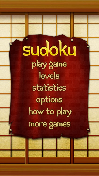 Sudoku Free! screenshot-1