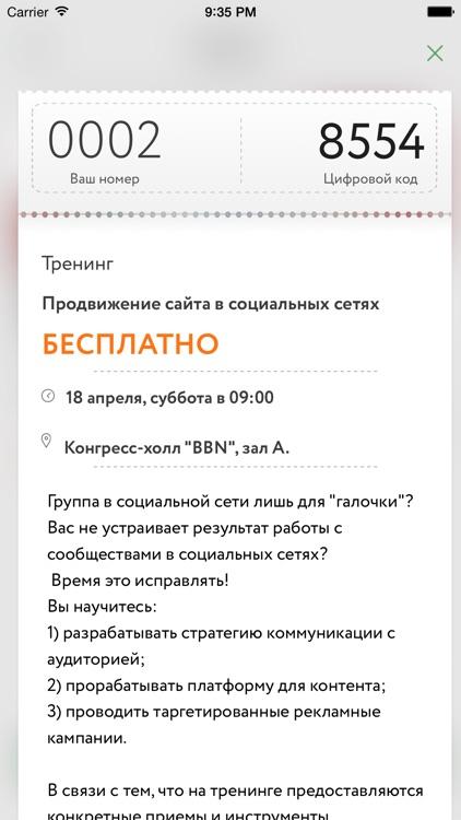 E-ticket.events