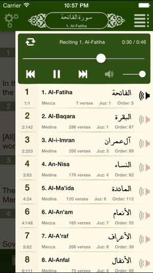 alQuran on the App Store