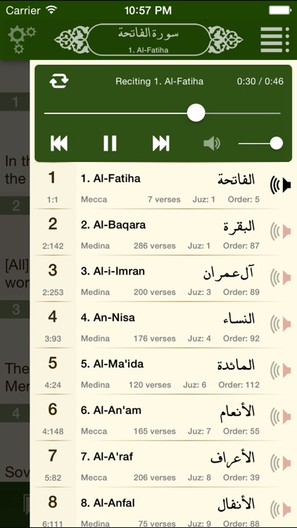 alQuran screenshot-3