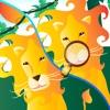 動物間違い探し:探してみよう!ジャングル - iPhoneアプリ