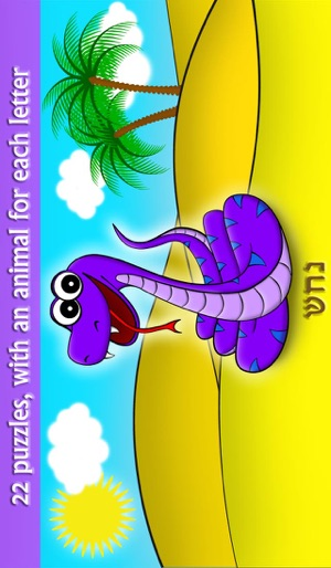 Best App To Learn Hebrew Alphabet - Best Of Alphabet ...
