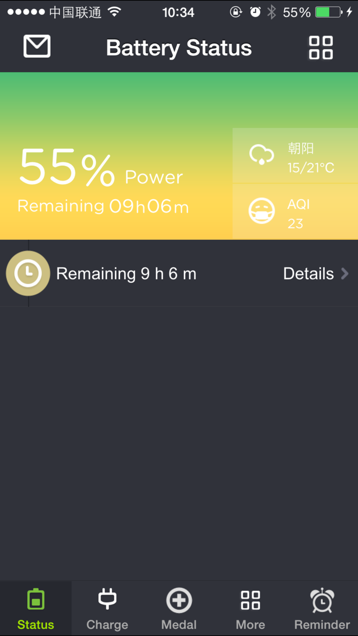Battery Doctor - Master of Battery Maintenance Screenshot