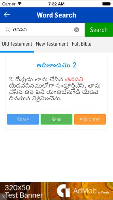 Telugu Bible HD for Pc - Download free Book app [Windows 10/8/7]