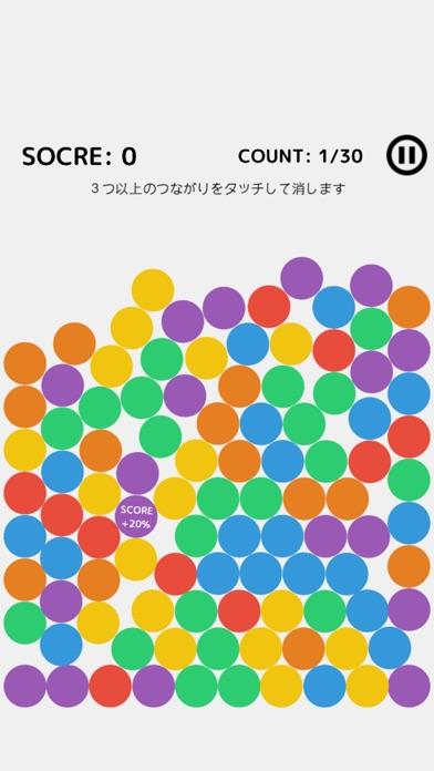 ツムタマ - 簡単に遊べる無料ゲーム紹介画像1