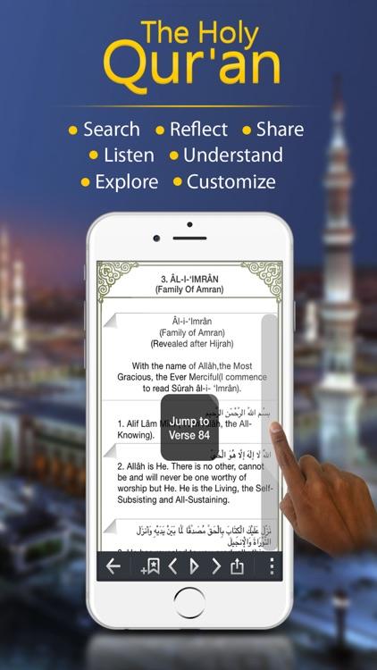 The Holy Quran - English