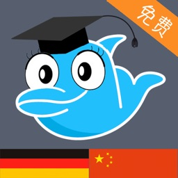 Learn Chinese and German Vocabulary - Free