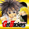 GetBackers-奪還屋- 人気マンガアプリ(漫画)全39巻
