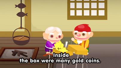 【無料版】おむすびころりん ~ぬりえで遊べる赤ちゃん・子供向けのアニメで動く絵本アプリ:えほんであそぼ!じゃじゃじゃじゃん童謡シリーズのおすすめ画像4