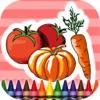 野菜のぬりえ - iPhoneアプリ