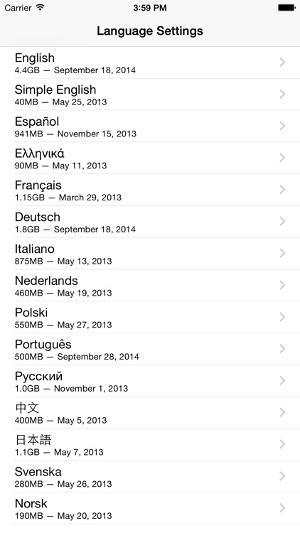 Wiki Offline — A Wikipedia Experience screenshot-4
