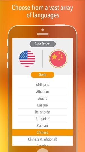 300x0w - Ứng dụng và trò chơi miễn phí cho iOS trong 24 giờ qua