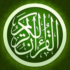 alQuran
