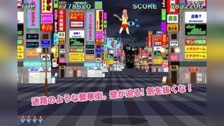 トラベルシューティング 〜レトロな雰囲気の3D萌えSTG〜 (TravelShooting JP)のおすすめ画像5