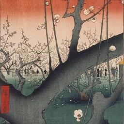 Hiroshige's 100 Famous Views of Edo(Upp...