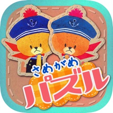 Activities of Samegame Puzzle - TINY TWIN BEARS ◆ Free app from The Bears' School!