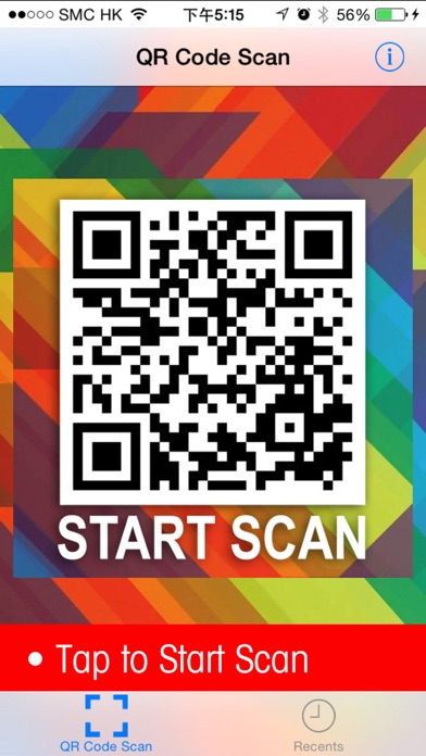 QR Code Scan Reader screenshot one