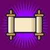 iBless Torah - iPhoneアプリ
