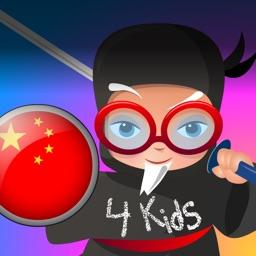 Professor Ninja Chinese For Kids