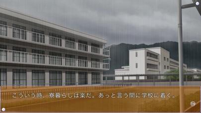 リトルバスターズ!SS Vol.03 screenshot1