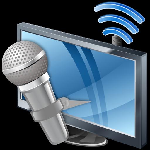 Ripcasting Audio (Audio Streaming)