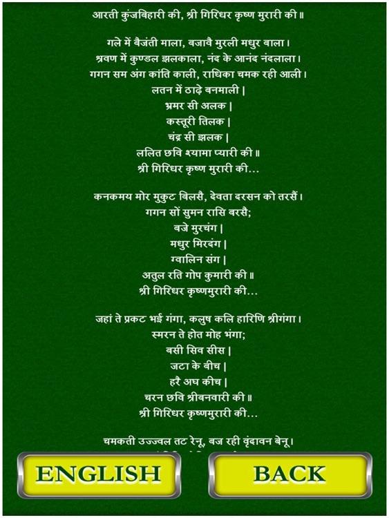 Krishna Mantra Jaap For iPad Pro screenshot-3