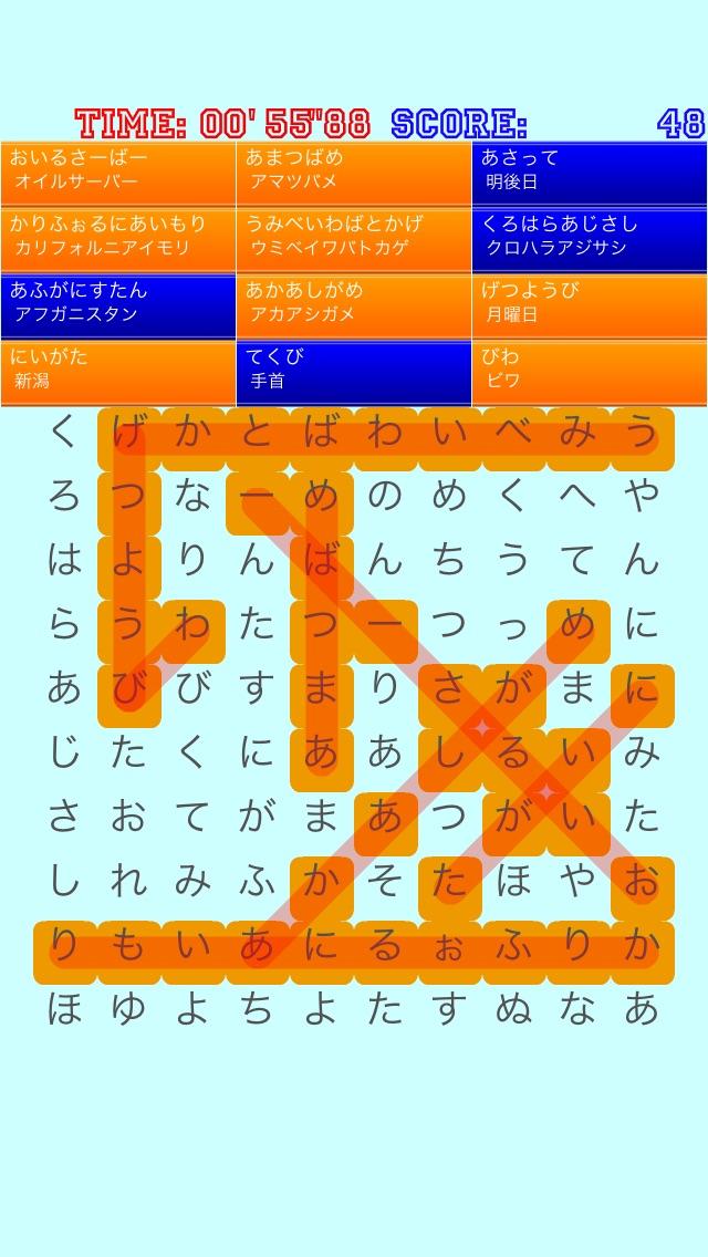 ことばさがし 〜隠れた言葉を探すパズルのスクリーンショット2