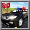 警察の車のドライバーシミュレーター3D - 泥棒を追いかけと逮捕する警官の車を運転