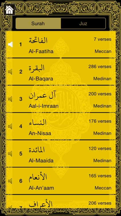 Muslim All in 1 : Quran, Prayer Times, Ramadan, Azan, Qibla, Salah, Mecca, Mosques, Salat, Halal screenshot-4