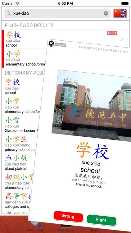 Flashonary - Chinese-English, Chinese-German Flashcard Dictionary
