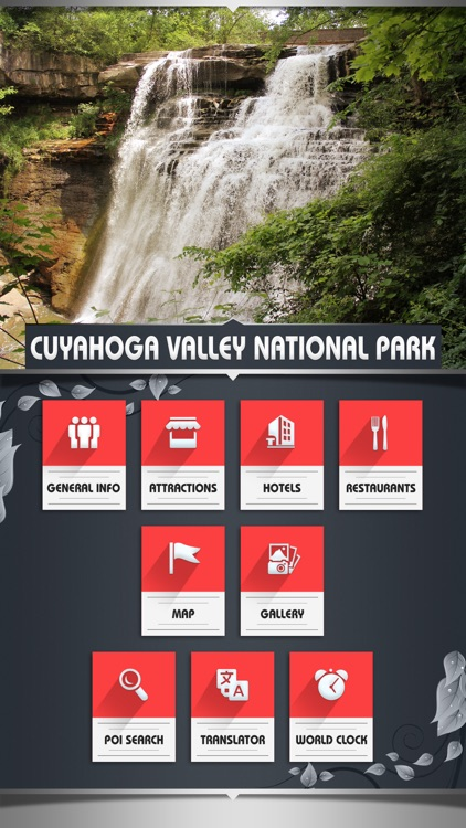 Cuyahoga Valley National Park Travel Guide