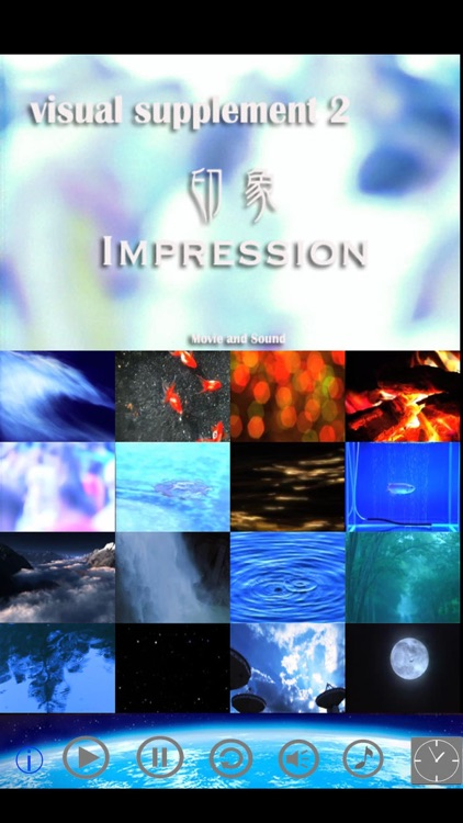 "Impression trip"" visual supplement 2 ""music & video screenshot-0"