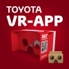 Toyota VR - iPhoneアプリ