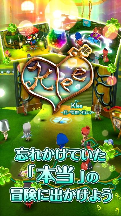 Klee(クレー)~月ノ雫舞う街より~ screenshot-3