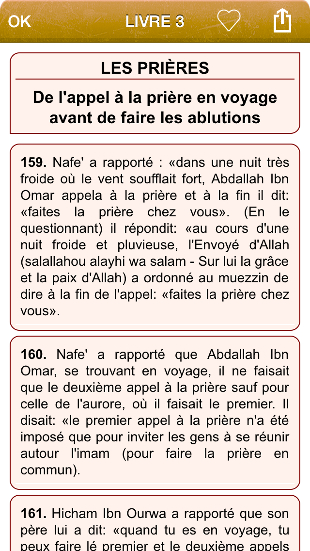 download Muwatta de l'Imam Malik en Français - La doctrine établie apps 3