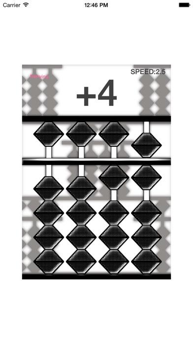 Abacus' brain-2