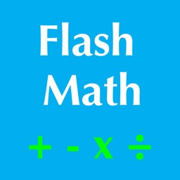 Flash Math Cards