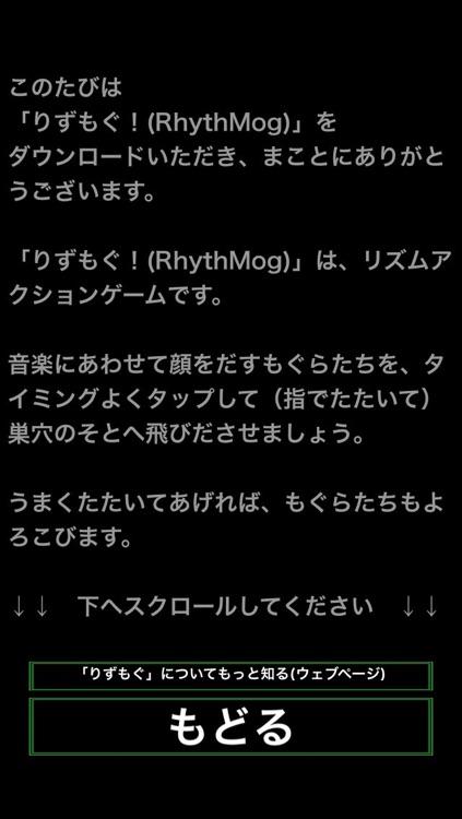 RhythMog!