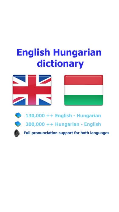 点击获取English Hungarian best dictionary translator -Angol Magyar legjobb szótár fordító