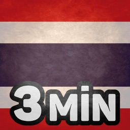 Learn Thai in 3 Minutes