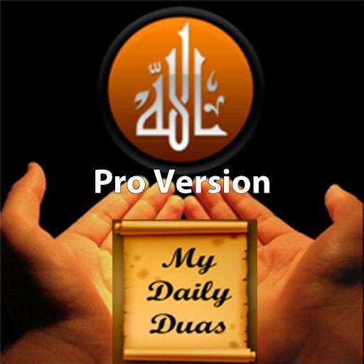 iPrayer Book - Best Duas Collection (Pro Version)