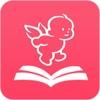 红孩子亲子—母婴期刊